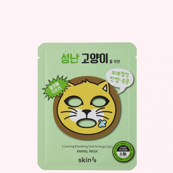SKIN79 Animal Mask For Angry Cat -...