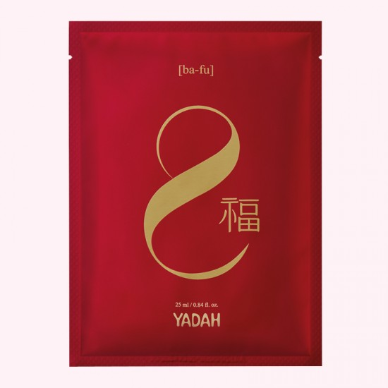 YADAH Red Heating Mask -...