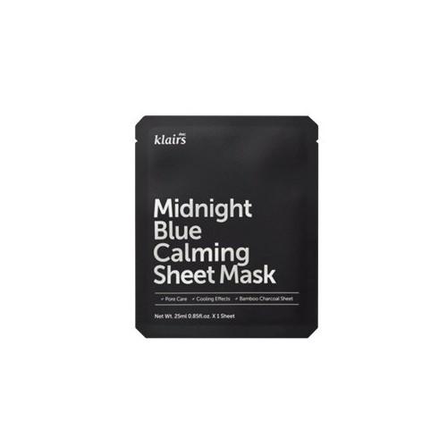 Maski w płachcie | Sklep MISUN